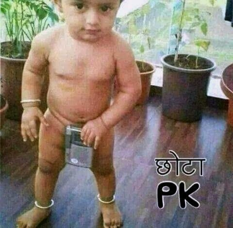 Funny Child PK Movie Picture
