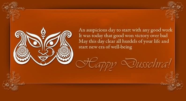 Greeting-Card-Dussehra-Picture-Share-On-Facebook