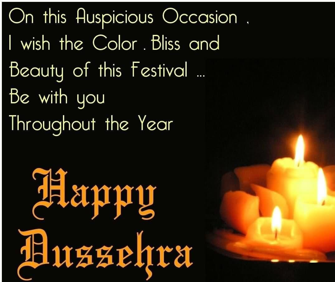 Happy-Dussehra-With-Hindi-Quotes-Image