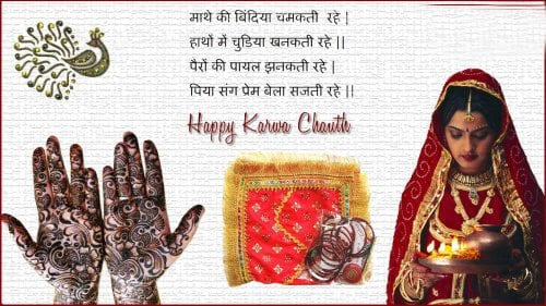 Newly-married-girl-wishes-you-happy-karwa-chauth