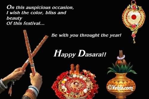 be-with-you-throught-the-year-happy-dasara-graphic
