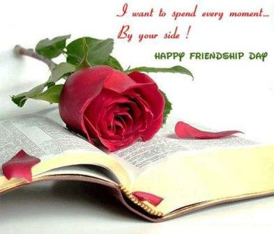 friendship-day-sms-messages-3