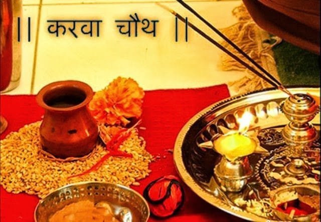 karwa chauth wallpapers (1)