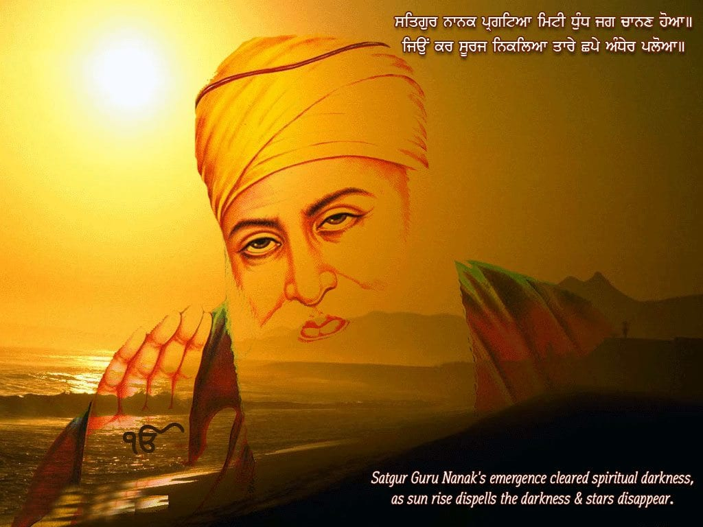 Baba-Shari-Guru-Nanak-Dev-Ji-Wallpaper-Free