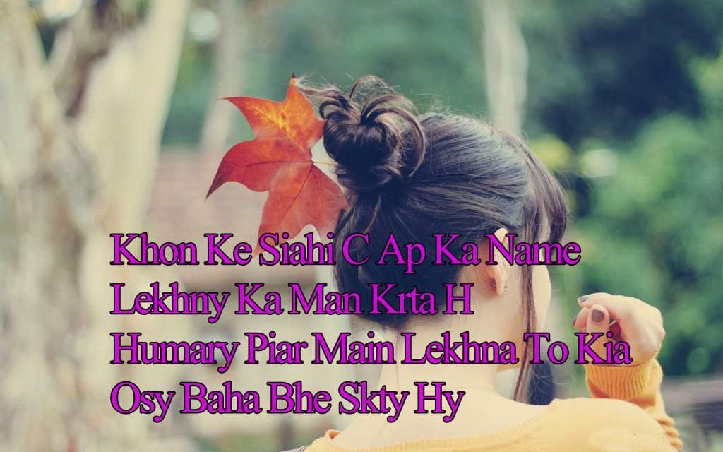 Best-Sad-Quotes-About-Love-In-Hindi-4