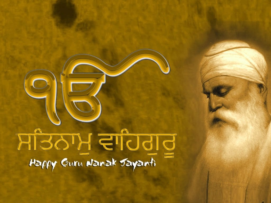 Happy-Guru-Nanank-Jayanti-Wishes-Picture