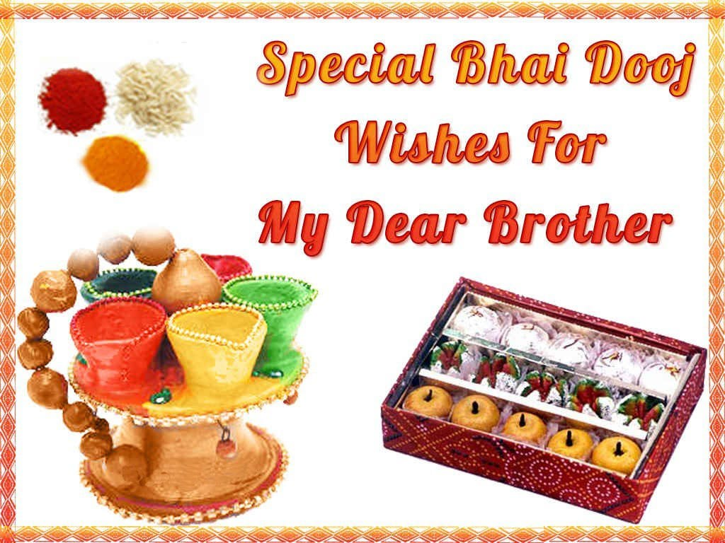 Happy bhai dooj happy bhai dooj bhaiyadoojgreetingsimage5024439324 m4hsunfo