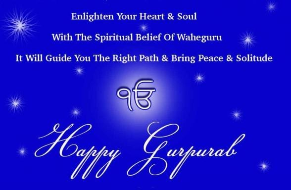 enlighten-your-heart-soul-happy-gurpurab
