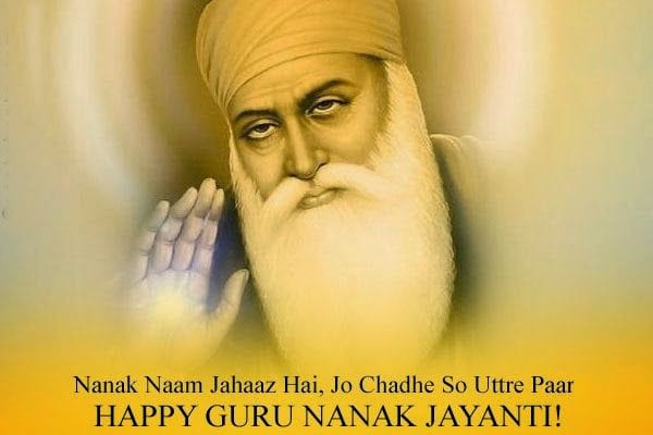 guru-nanak-jayanti-advance-wishes-sms-messages