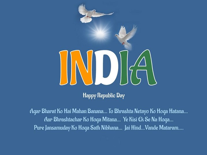 26-Jan-Republic-Day-Quotes-Patriotic-2015-6