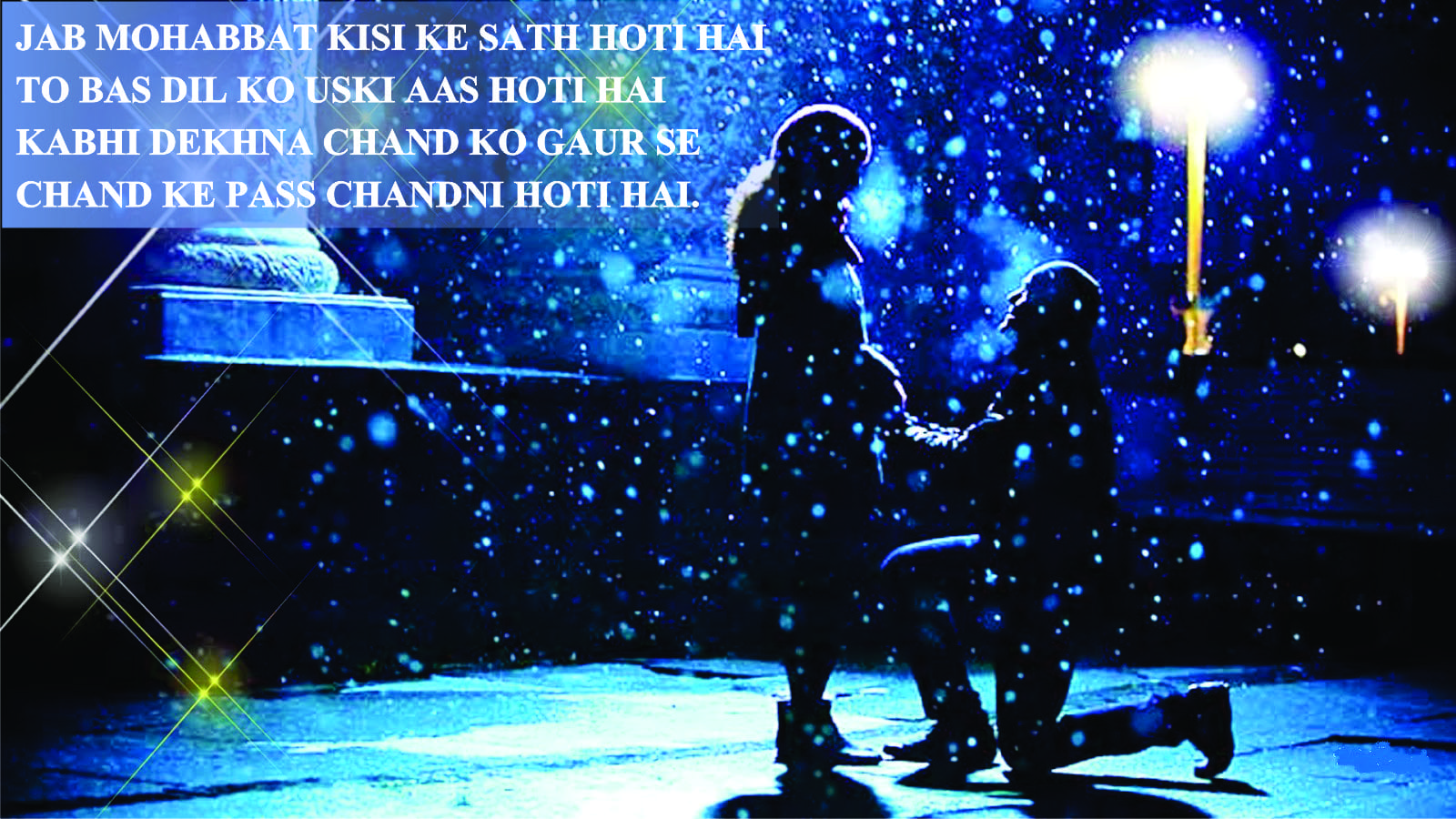 Download Wallpaper Hd Love Shayari