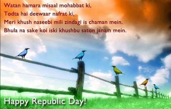 republic-day-1